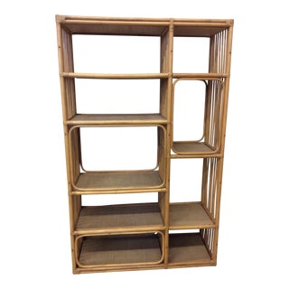 Mid Century Boho Chic Bamboo Shelving Bookcase Étagères