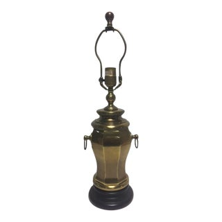 Hollywood Regency Chapman Brass Lamp