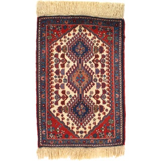 "Hand-Knotted Persian Tribal Rug - 1'10"" X 2'11"""