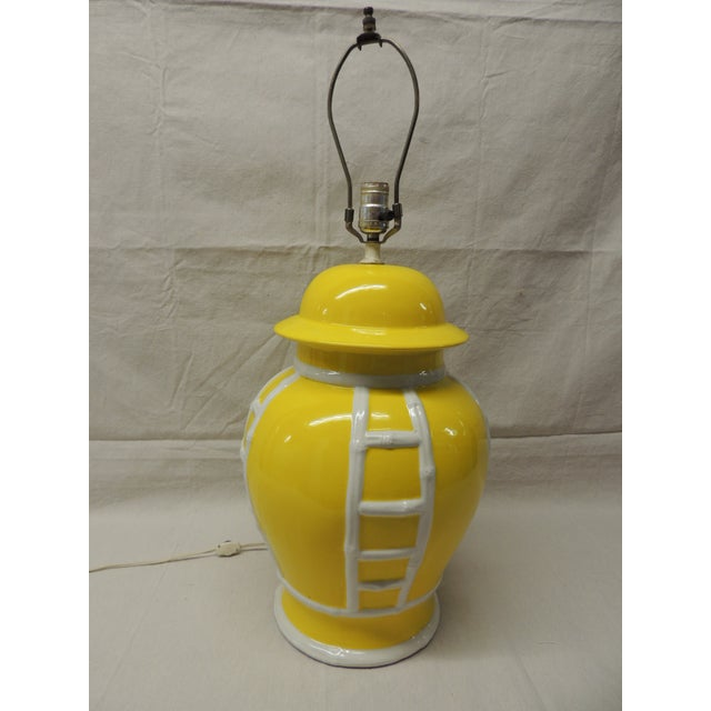 Vintage Yellow & White Ginger Jar Lamp - Image 2 of 4