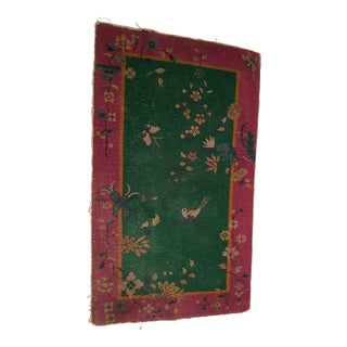 Antique Chinese Art Deco Flowers & Birds Rug - 2′11″ × 4′10″