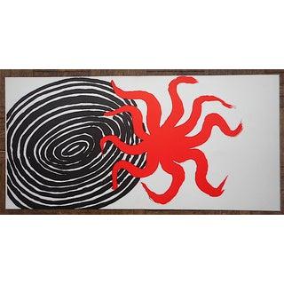 Vintage Calder Lithograph - 22.0ʺW × 11.0ʺH