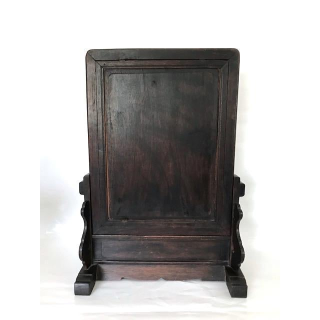 Image of Antique Inlaid Chinese Rosewood Table Screen or Vanity Mirror