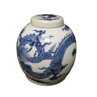 Chinese Medium Dragon Blue & White Porcelain Ginger Jar