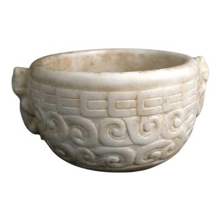 Mayan Carved Marble Bowl With Jaguar Handles