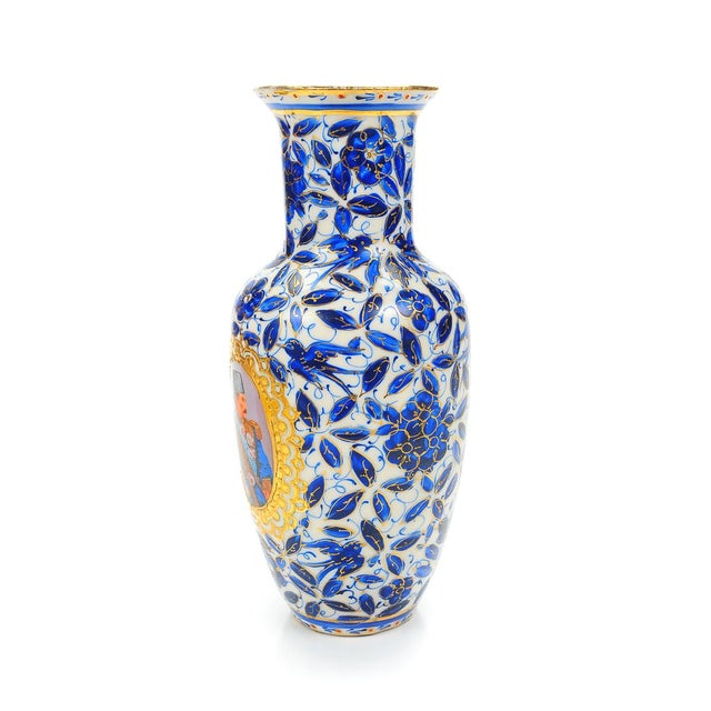 Image of Antique Persian Blue & White Porcelain Vase