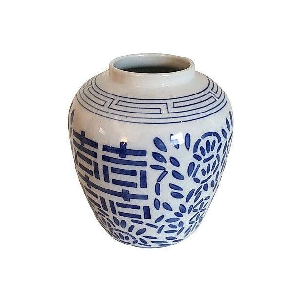 Image of Blue & White Chinese Vase