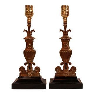 Vintage Bronze & Steel Urn Lamps - Pair