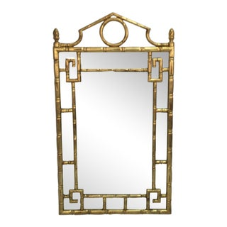La Barge Gilt Wood Faux Bamboo Mirror