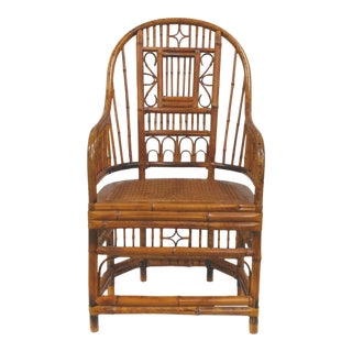 Vintage Chinese Chippendale Bamboo Chair