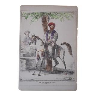 Antique British Satire Lithograph
