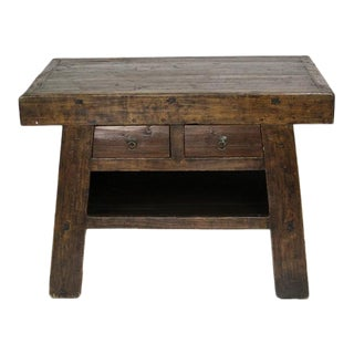 Rustic Asian Styled End Table