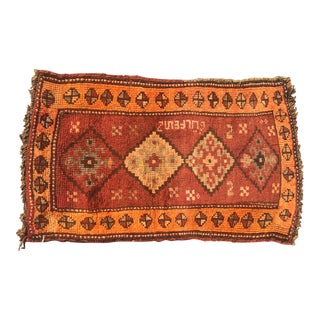 "Vintage Turkish Anatolian Welcome Maya Rug - 1'8"" X 2'11"""