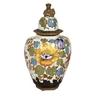 Floral Gouda Vase With Monkey Lid