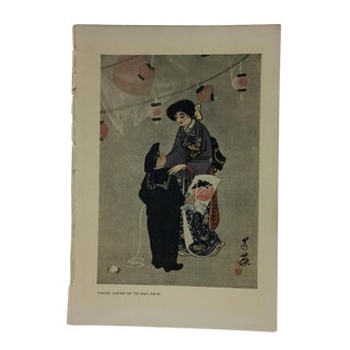1911 Antique Japanese Illustration Young Japan of Today