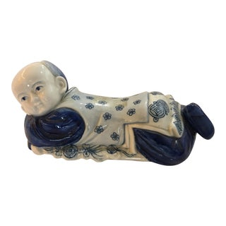 Blue & White Chinese Porcelain Reclining Man