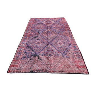 "Vintage Pink and Blue Moroccan Berber Rug - 5'8"" X 9'3"""