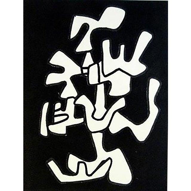 Jean Dubuffet-La Botte A Nique-1973 Heliogravure - Image 1 of 3