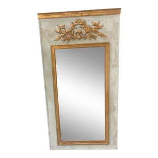 19th Century French Trumeau Mirror