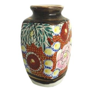 Vintage Japanese Mini Porcelain Vase