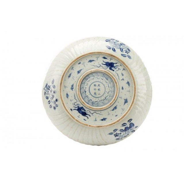 Chinese Blue & White Porcelain Chargers - A Pair - Image 5 of 9