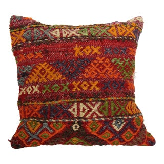 "Turkish Kilim Pillow Cover - 16"" x 16"""