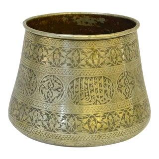 Antique Persian Tinned Copper Vase