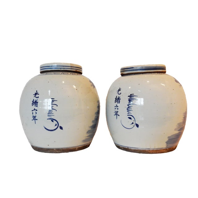 B & W Lidded Ginger Jars - A Pair - Image 3 of 6