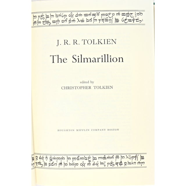 The Silmarillion by J.R.R. Tolkien, 1st Ed. - Image 5 of 6