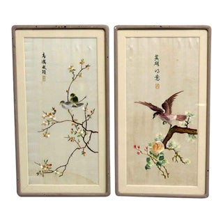 Oriental Style Bird Embroidery Prints - A Pair