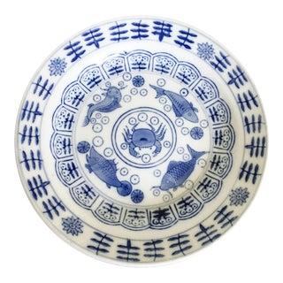 Vintage Chinese Blue & White Fish & Crab Motif Bowl
