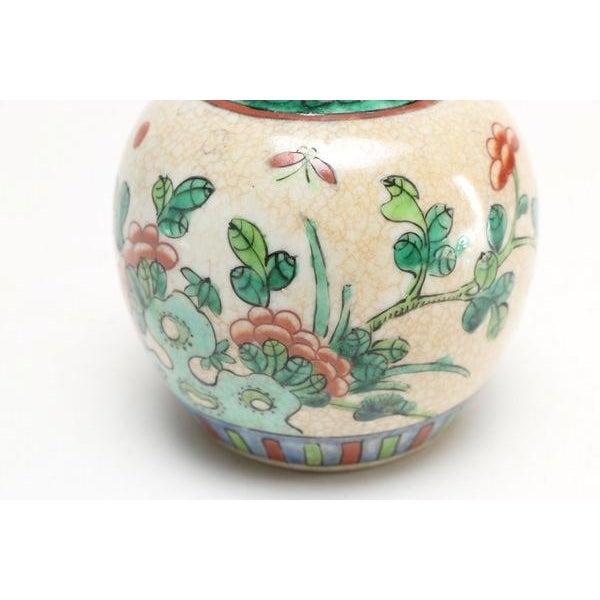 Floral Design Asian Vase - Image 3 of 6