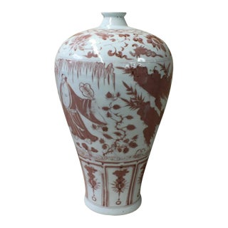 Chinese Oriental Pink Red Scenery Graphic Porcelain Vase