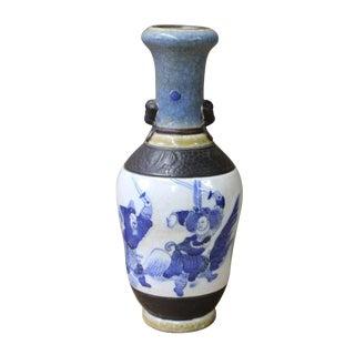 Vintage Chinese Handmade Porcelain People Scenery Vase