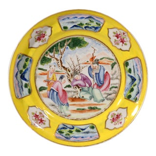Chinese Export Yellow-Ground Chinese Export Porcelain Plate