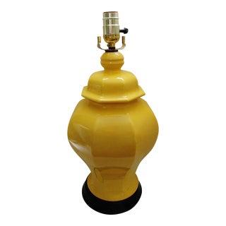 Hollywood Regency Yellow Ginger Jar Table Lamp