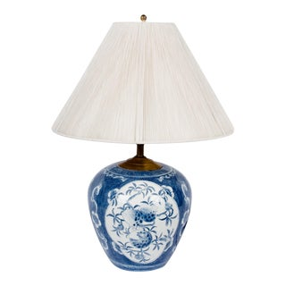 Blue & White Ginger Jar Shaped Lamp