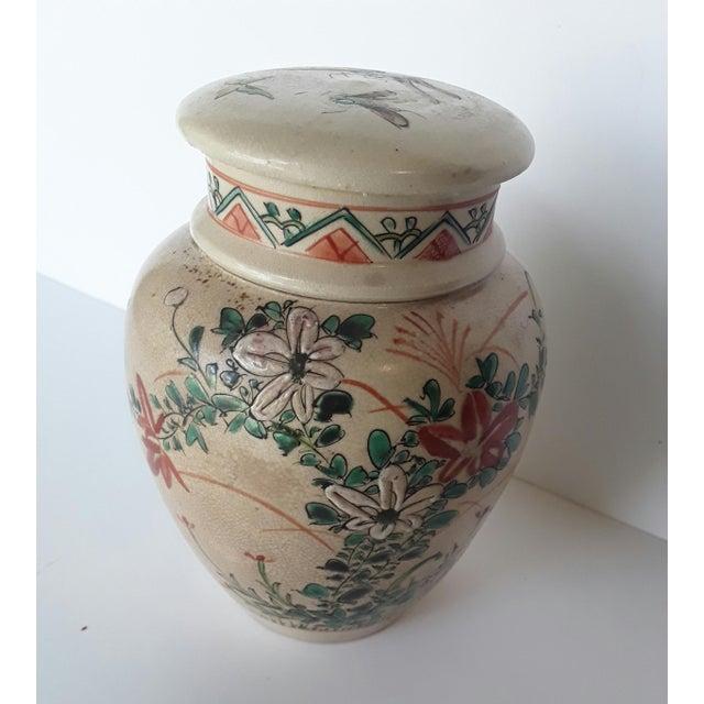 19th Century Chinese Ginger Jar - Image 3 of 10
