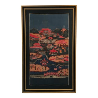 Vintage Chinoiserie Style Painting