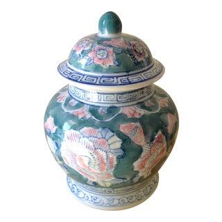 Asian Chinoiserie Ginger Jar