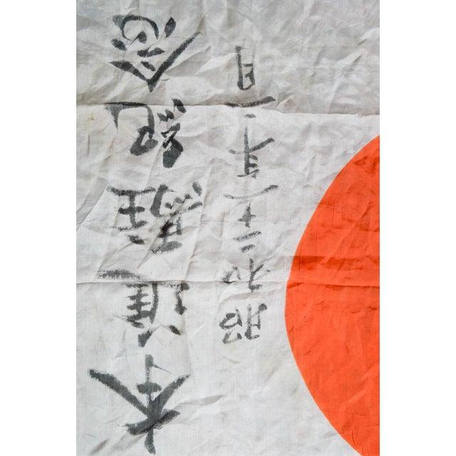 Captured Yokohama 1946 Japanese Rising Sun Flag - Image 4 of 10