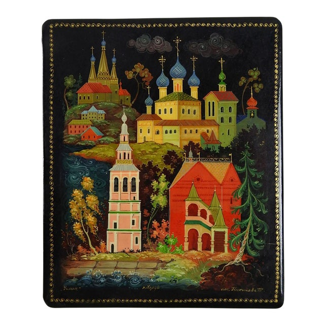 Hand Painted Russian Lacquer Box - Image 1 of 7
