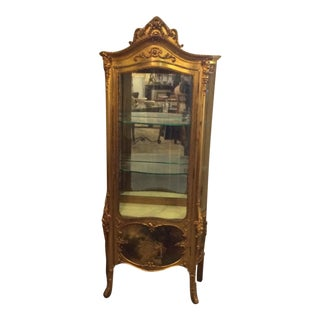French Louis XV Style Gilt Vitrine Cabinet