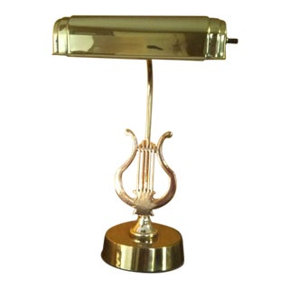 Vintage Brass Lyre Piano Lamp