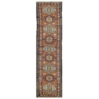 Vintage Persian Karaje Rug - 1'9'' X 10'9''