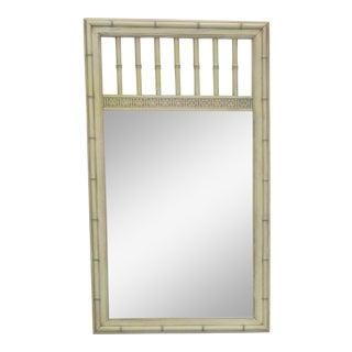 Dixie Shangri-La Wall Mirror