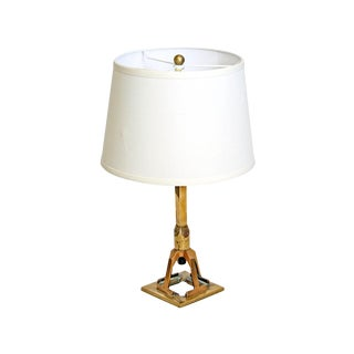 Sculptural Base Brass Table Lamp