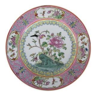 Vintage Spring Bird Song Plate
