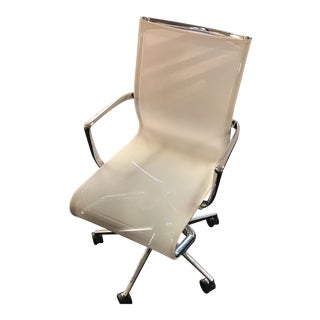 Alias White Mesh Executive Chair