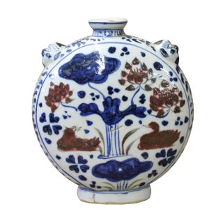 Chinese Red Blue White Porcelain Handpainted Flat Small Vase